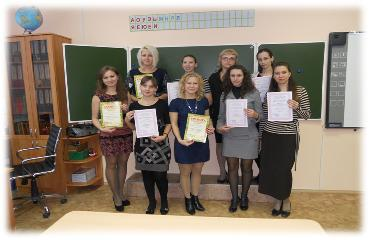 Дарья пучкова учитель изо фото